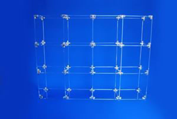 Picture of Cube Kit 12L - 3mm