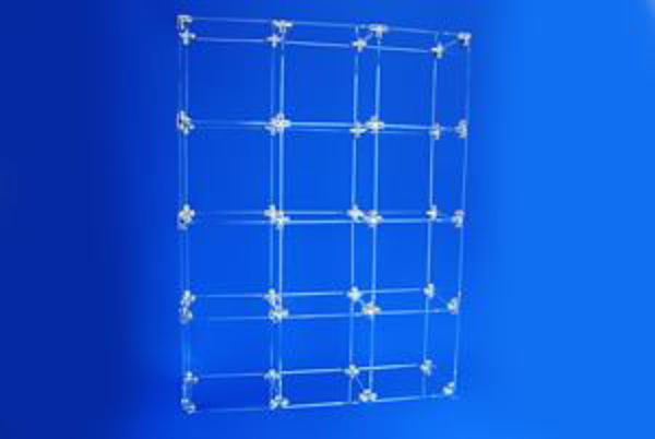 Picture of Cube Kit 12P -  2mm