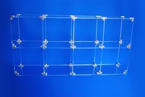 Picture of Cube Kit 8L - 3mm